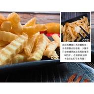 【紅龍】3/8波浪薯條 2kg (冷凍)
