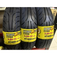 【崇明輪胎館】三王輪胎 3.50-10      機車輪胎