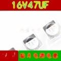 貼片電解電容 16V47UF 鋁電解電解 5*5.5mm 47UF/16V 224-03939