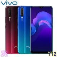 VIVO Y12 (3G/64G) 6.35吋三鏡頭大電量手機-贈空壓殼+9H鋼保+韓版收納包+指環支架+奈米噴劑