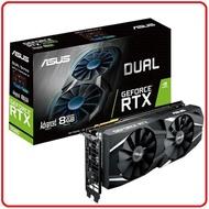 ASUS 華碩 DUAL-RTX2080-A8G-GAMING 顯示卡