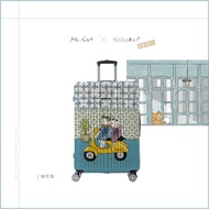 【NaSaDen 納莎登】新無憂貓小姐系列26吋TSA海關鎖拉鍊行李箱(喵兜風)