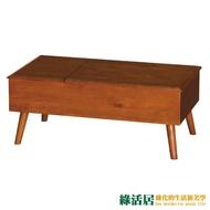 【綠活居】凱德亞 現代風3.7尺實木升降大茶几(桌面升降機能設計)