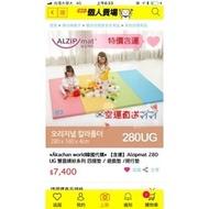 韓國二手寶寶五摺地墊安全地墊爬行地墊