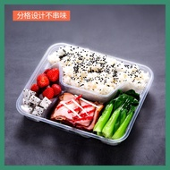 【iBOX】12PCS Microwavable Food Container 2 division 3 division 4 division with lid