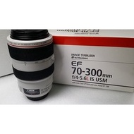 Canon EF 70-300mm F4-5.6 L IS USM 胖白