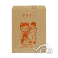845 牛皮紙袋(薯條 雞蛋糕 紅豆餅 雞塊 紙袋)【裕發興包裝】GL025