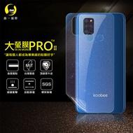 O-ONE旗艦店 大螢膜PRO Koobee K60 手機背面包膜 鑽面款 台灣生產高規犀牛皮螢幕抗衝擊修復膜