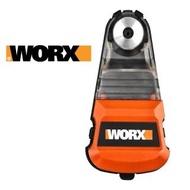 【WORX 威克士】自吸式集塵盒 電鎚、衝擊鑽、電鑽防塵罩 除塵 WU388/WU380S/WU386/WU389(WA1601)