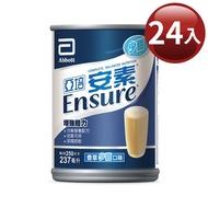 亞培 安素(香草-少甜) 237mlx24入【新高橋藥局】限宅配