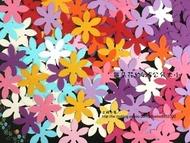 ※上將之藝※紙雕 造型打孔器 雛菊材料包  /花朵材料包/親子DIY/ 教室佈置/ 花邊
