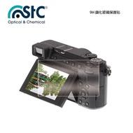 【STC】玻璃螢幕保護貼 Panasonic Type AA(適用 S1 S1R)