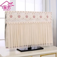 電視機罩防塵罩液晶電視機套蕾絲蓋巾