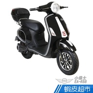 e路通 EA-R58 小偉士 48V鉛酸 500W LED大燈 液晶儀表 電動車(客約) (電動自行車) 廠商直送