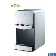 【普德Buder】BD-3019 普德熱交換三溫桌上型飲水機(中空絲膜過濾)