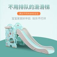 溜滑梯 小型兒童滑滑梯寶寶室內可折疊家用室外加長加厚三歲塑膠汽車玩具『MY172』