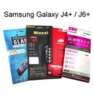 鋼化玻璃保護貼 Samsung Galaxy J4+/J4 Plus/J6+/J6 Plus (6吋)