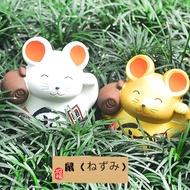 ★堯峰陶瓷★日本製 錦彩開運鼠貯金箱 存錢筒 多用途 擺飾 裝飾 收納(純白色|黃金色) | 限量商品
