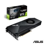 華碩 ASUS Turbo GeForce RTX 2080 Ti 11GB 顯示卡