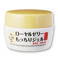 OZIO 歐姬兒 蜂王乳凝露(20g, 75g)【優.日常】