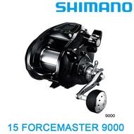 SHIMANO 15 FORCE MASTER 9000 電動捲線器 [漁拓釣具]