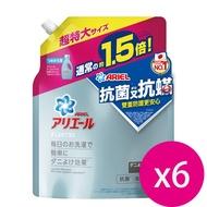 ARIEL超濃縮抗菌抗蟎洗衣精1360g(藍)*6包