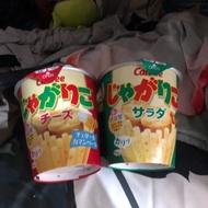 🇯🇵 日本薯條杯 薯條杯 卡樂比薯條杯 calbee 卡樂比 日本零食