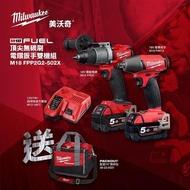 【台灣工具】美國 美沃奇 18V FPP2G2-502X 電鑽板手雙機組 M18 ( FPD2+FIW12 )