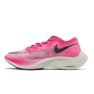 Nike 慢跑鞋 ZoomX Vaporfly NEXT% 粉紅 黑 男鞋 女鞋 AO4568-600 【ACS】