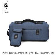 Lutingถุงเดินทางแสงกระเป๋าถือกระเป๋าเป้สะพายหลังกระเป๋าสบายๆ50ชิ้นจากชุด