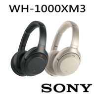 SONY WH-1000XM3 無線藍牙降噪耳罩式耳機(公司貨)