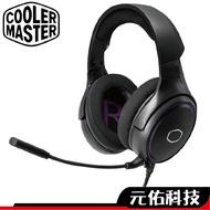 CoolerMaster酷碼 Master MH630 電競耳機 有線 耳麥
