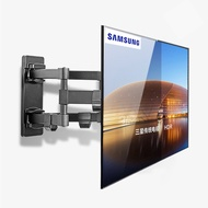 ♣Samsung Curved Screen TV Hanger Telescopic Rotating Wall Mount Bracket 32 ​​43 55 65 75 inch Universal