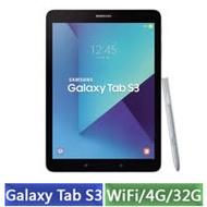 Samsung Galaxy Tab S3 T820 9.7吋 WiFi版 4G/32G -【送專用皮套+螢幕保護貼】
