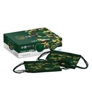 中衛醫療口罩-軍綠迷彩30片混盒裝_台灣製造【康是美】