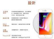 三重 艾頑手機通訊 保固1年 全新原廠正品Apple iPhone8 Plus 128G