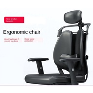 ✨Ready Stock✨Ergonomic Computer Chair Home Office Chair Boss Chair Electric Competition Chair Anchor Chair Guard Waist Double Back Chair Creative Swivel Chair