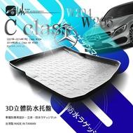 9At【3D立體防水托盤】後行李箱防水托盤 BENZ 賓士 C CLASS W204/W205 ㊣台灣製 後廂置物盤