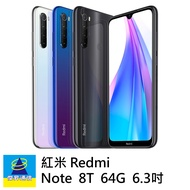 紅米 Redmi Note 8T 4G/64G 6.3吋八核心智慧手機