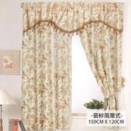 【莫菲思雲佳】風花語柔紗系列窗簾-珠黃花語(寬150X長120CM)