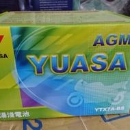 全新湯淺YUASA 7號機車電池 YTX7A-BS(同GTX7A-BS)