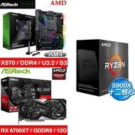 AMD R9 5900X(無風扇)+ 華擎 RX6700XT CLD 12G 顯示卡+ 華擎 X570 TAICHI RAZER EDITION ATX主機板