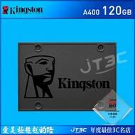 【最高折$1200+最高回饋25%】Kingston 金士頓 A400 120G 120GB 120G 2.5吋 SATA3 SSD 固態硬碟 SA400S37 /讀500M/寫320M/TLC/三年保