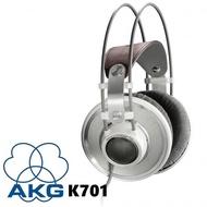 AKG K701 台灣公司貨 專業級 開放式監聽耳罩耳機