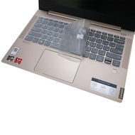 【Ezstick】Lenovo IdeaPad S540 14 API 奈米銀抗菌TPU 鍵盤保護膜(鍵盤膜)