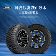 AMP All Terrain Off-Road 285/50R20AT Tire Landcool Cooler LC200 Land Cruiser LX570
