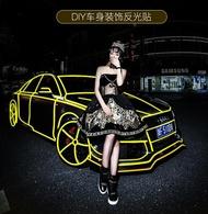 (45米)3M汽車反光貼紙車身裝飾條自行車貼夜光反光膜爆裂輪轂改裝 智聯