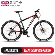 Raleigh 29 inch 33 speed change mountain bike 26 inch aluminum alloy oil dish male and female student bike