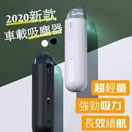促銷價 台灣免運現貨【BASEUS倍思】A2升級款 強勁吸力輕巧便攜車用吸塵器