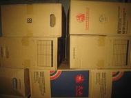 MIT 大山 電線電纜~~台灣股票上櫃公司MIT 網路線 公司貨 Cat.6 UTP 1箱305M 2980